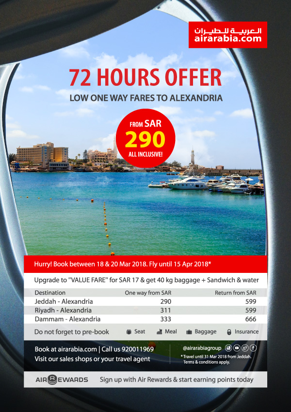 72 Hours Offer!