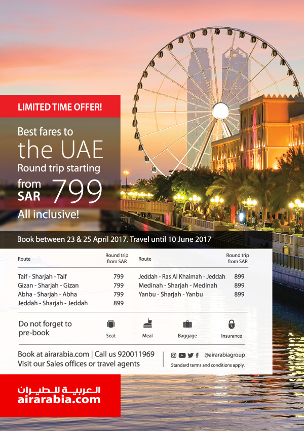 Best fares to the UAE