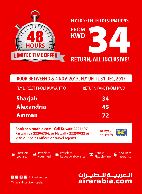 Limited time offer: return fares from KWD 34 to selected destination, all inclusive!