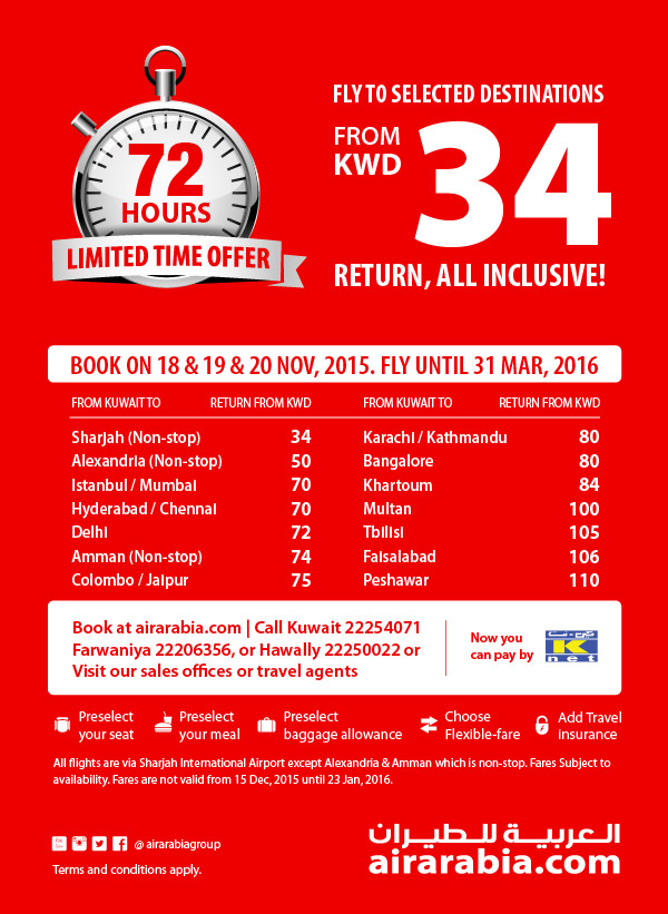 Fly to selected destinations from KWD 34 return, all inclusive!