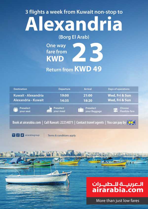 Fly 3 times a day from Kuwait to Alexandria!