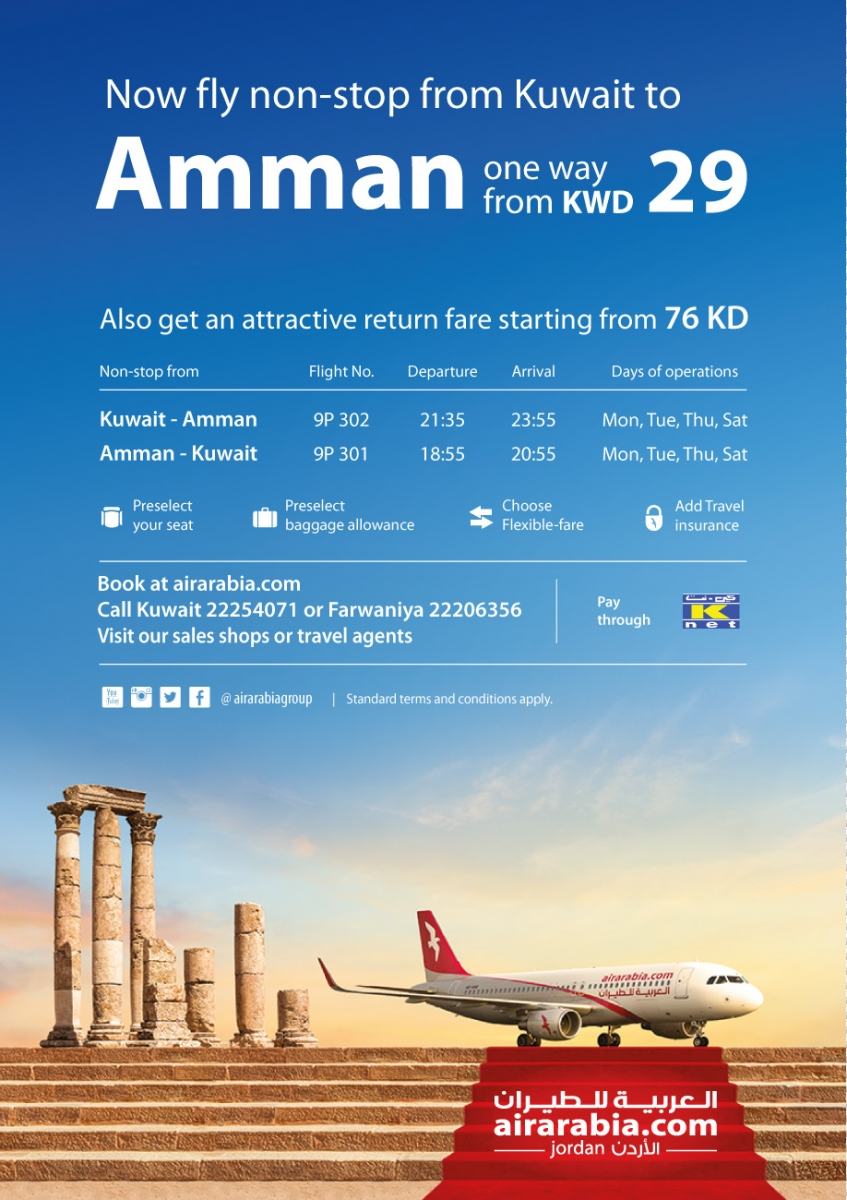 Now Fly Non Stop From Kuwait To Amman Air Arabia