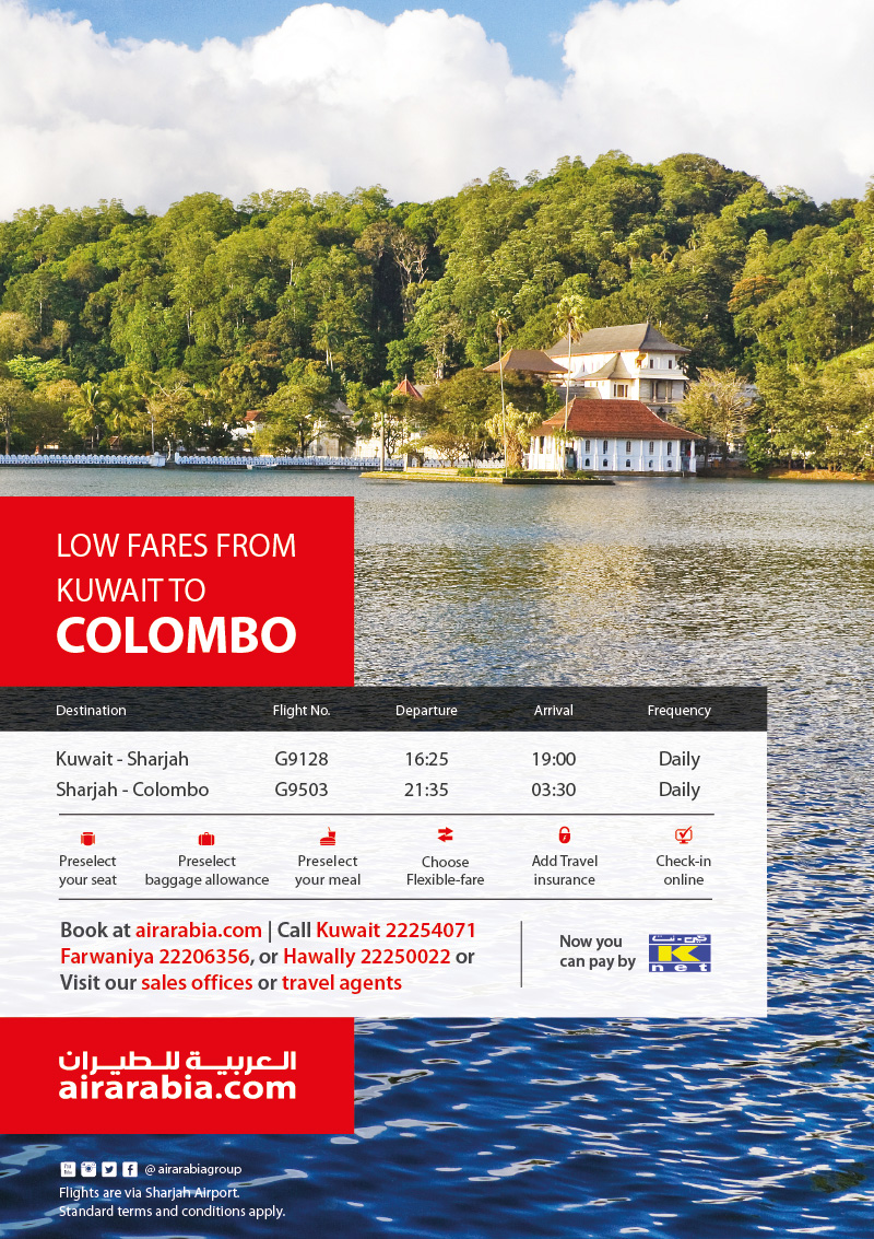 Low fares from Kuwait to Colombo