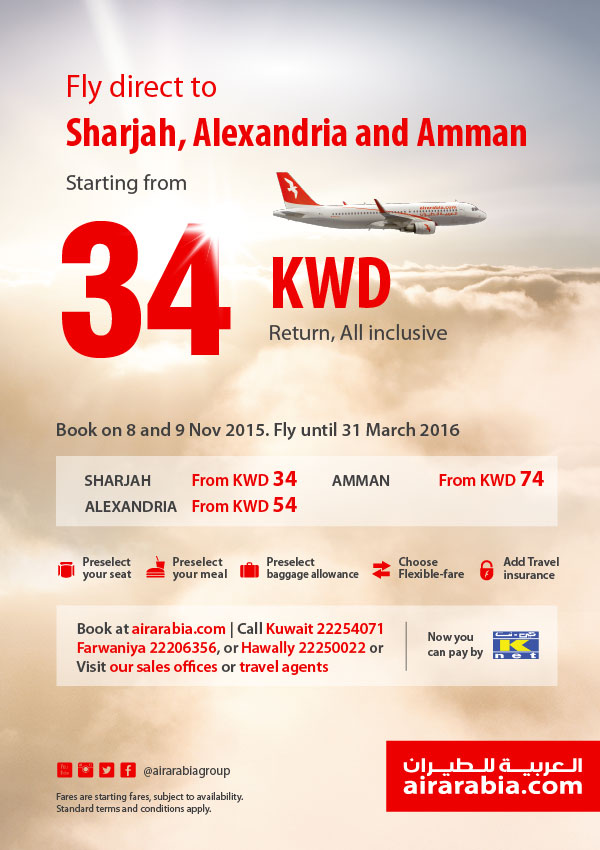 Fly direct to Sharjah, Alexandria & Amman starting from 34 KWD return, all inclusive!