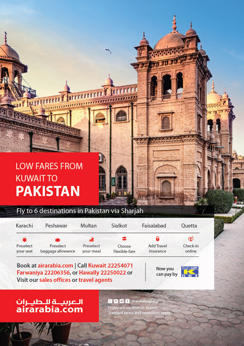 Low fares from Kuwait to Pakistan!