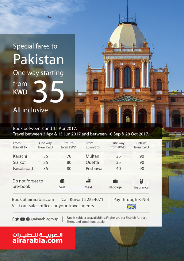 Special fares to Pakistan