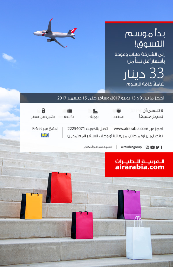 english research on air arabia Information about indoor and outdoor air quality  air topics learn how air air research air quality and.