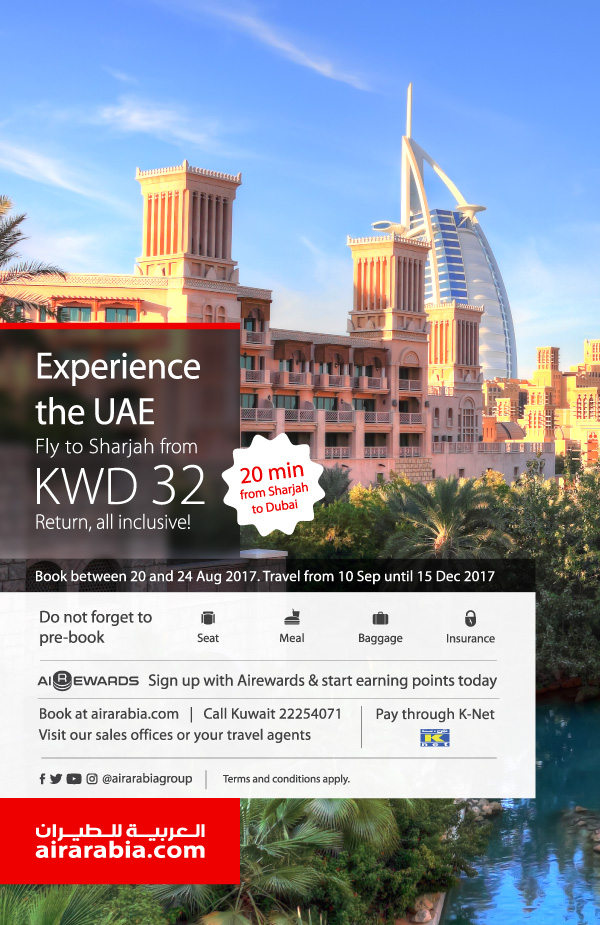 Experience the UAE!