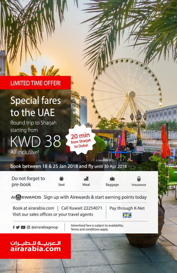 Special fares to the UAE