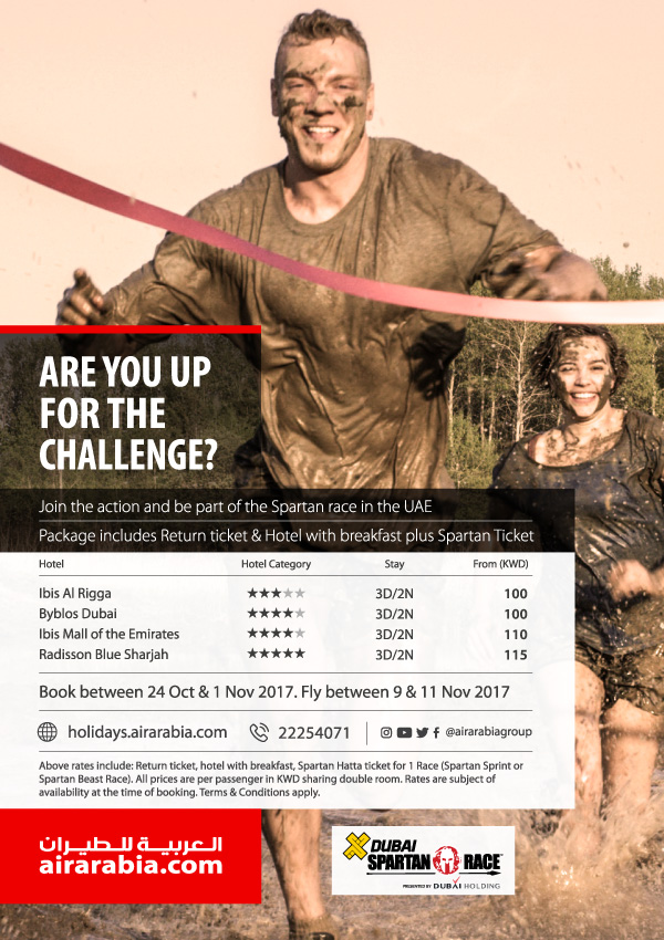 Are you up for the challenge?