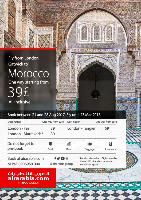 Fly from London Gatwick to Morocco