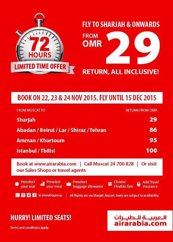 Limited Time Offer - Fly to Sharjah & onwards from OMR 29 return, all inclusive!