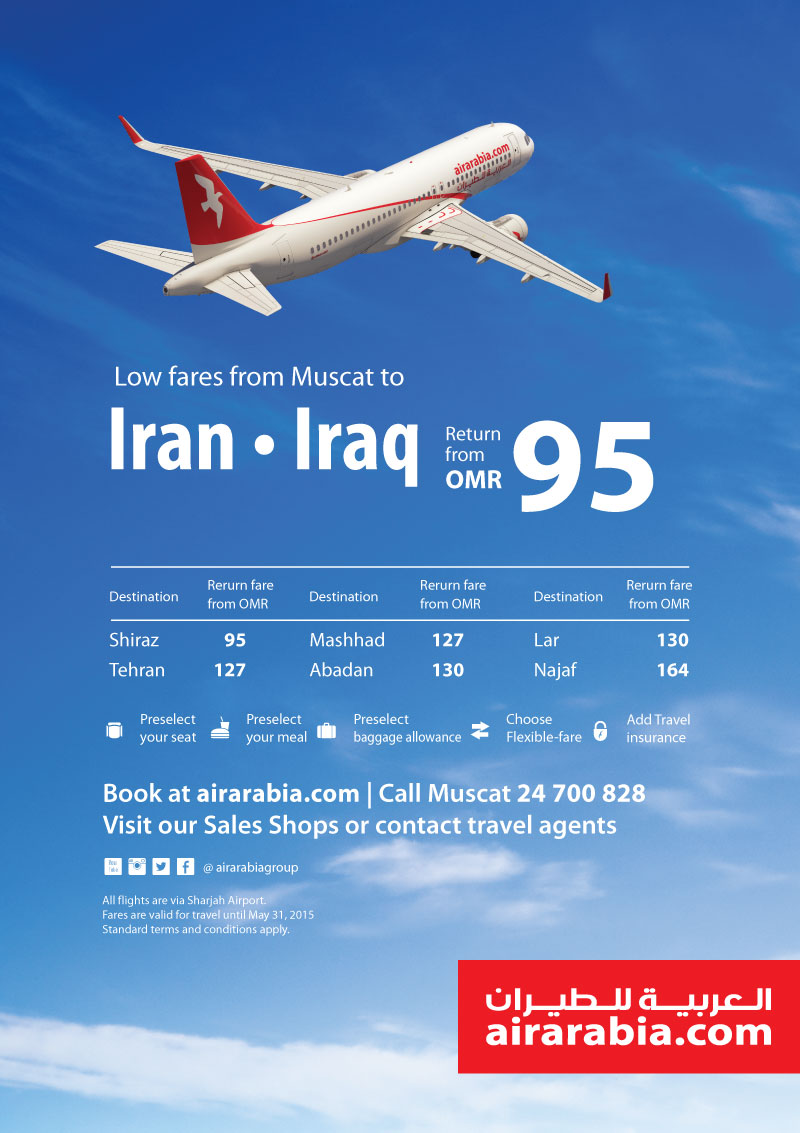 Low fares from Muscat to Iran & Iraq return from OMR 95!