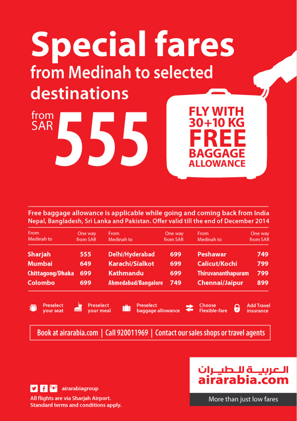 Special offer from Medinah