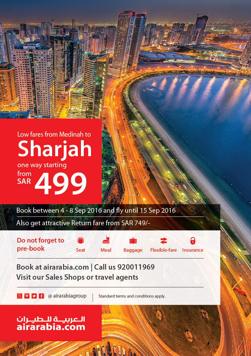 Low fares from Medinah to Sharjah