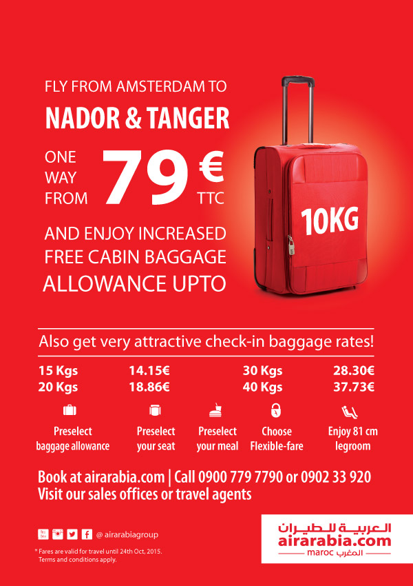 Now enjoy increased cabin baggage allowance!
