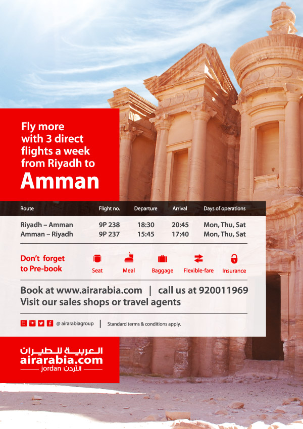 3 Direct flights from Riyadh to Amman