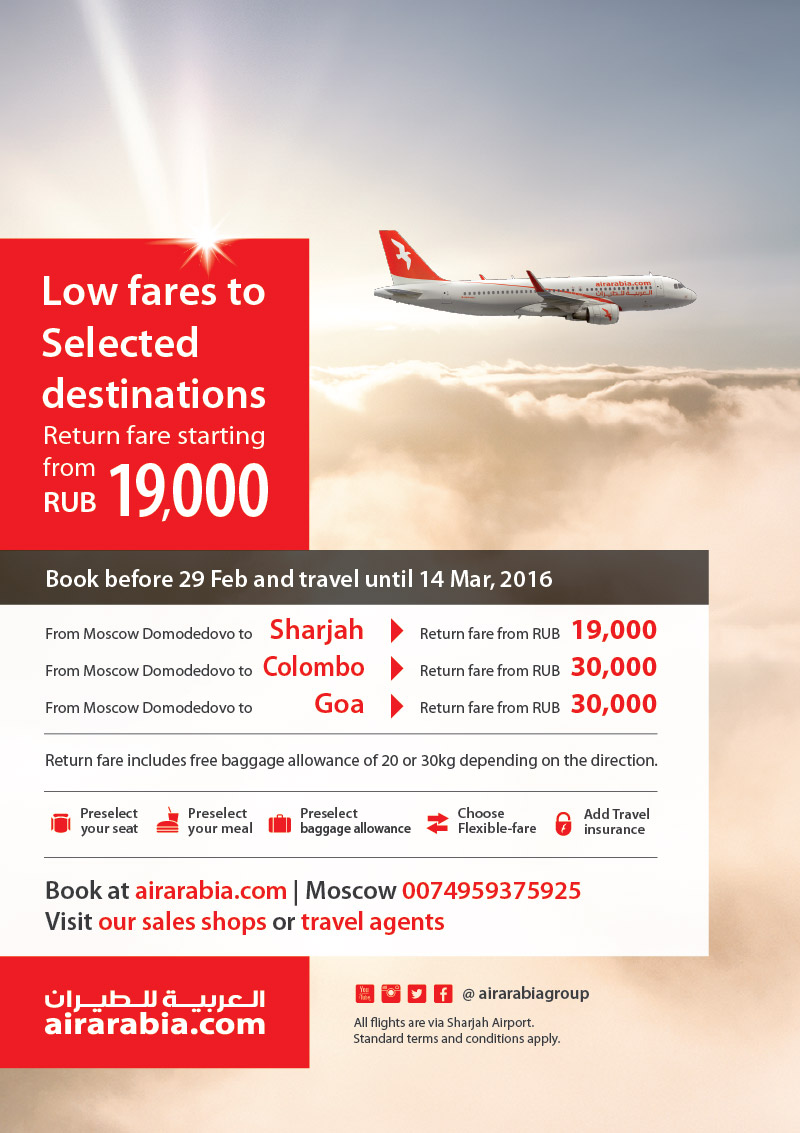 low fares from Russia to selected destinations