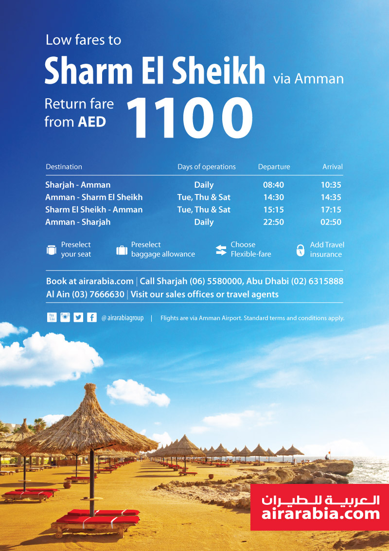 Low fares from Sharjah to Sharm El Sheikh!