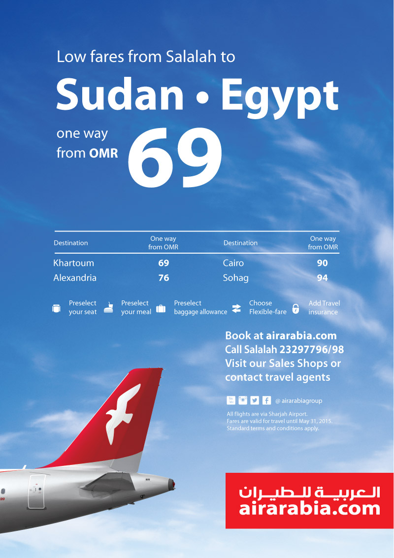 Low fares from Salalah to Sudan & Egypt!