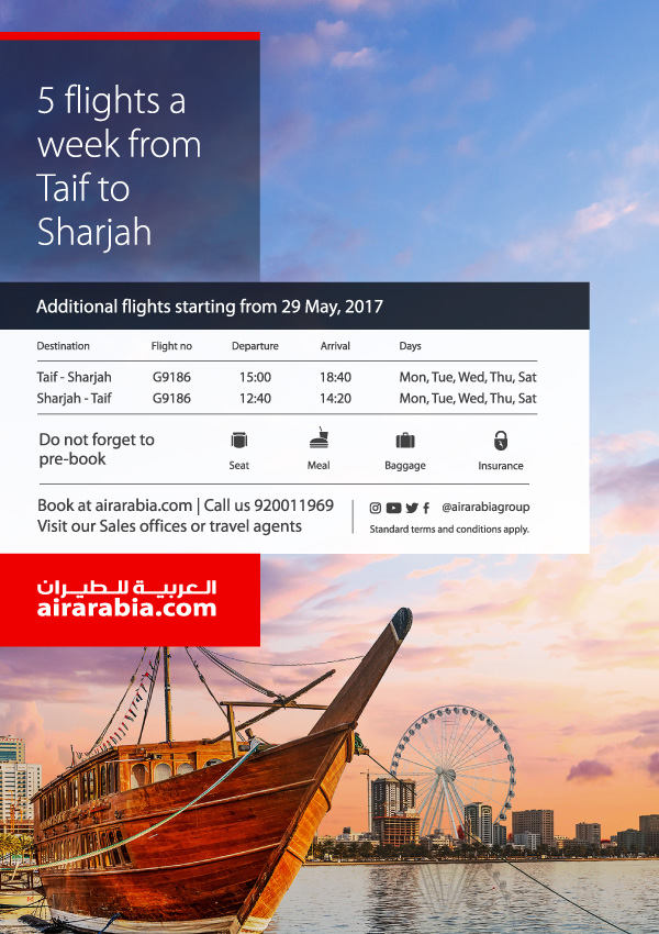5 Flights a Week from Taif to Sharjah