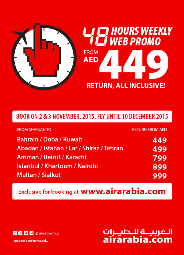 48 hours weekly web promo!