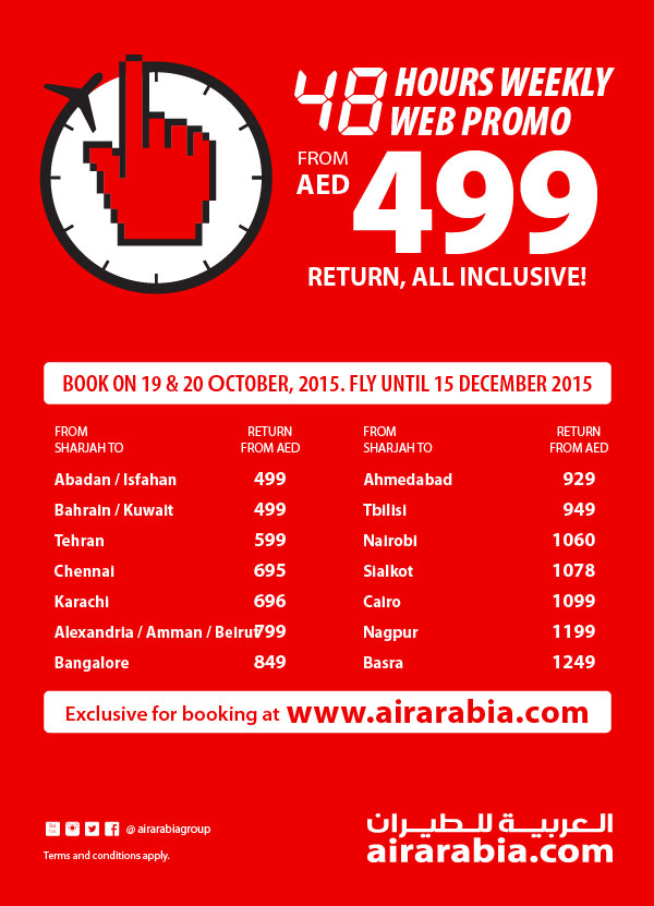 Air arabia coupons