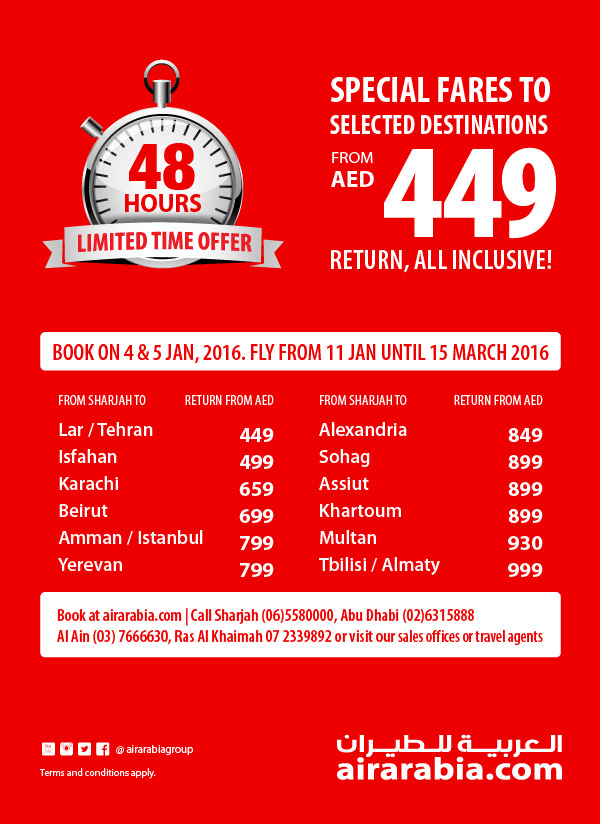 Fly to selected destinations from AED 449 return all inclusive