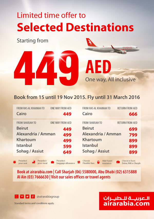 Limited time offer to selected destinations starting from AED 449 one way, all inclusive!