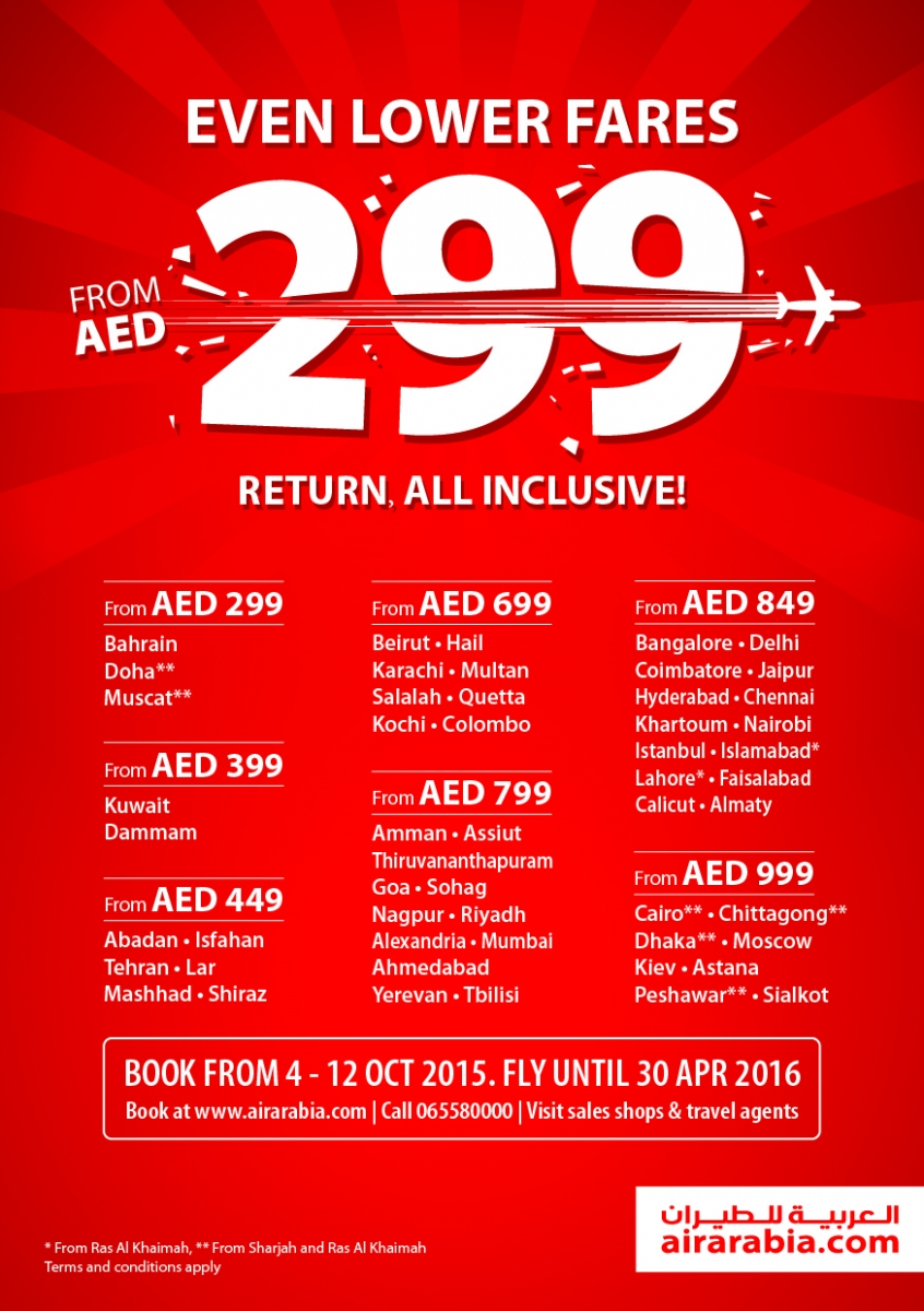 Lock in your seat at lower fares!