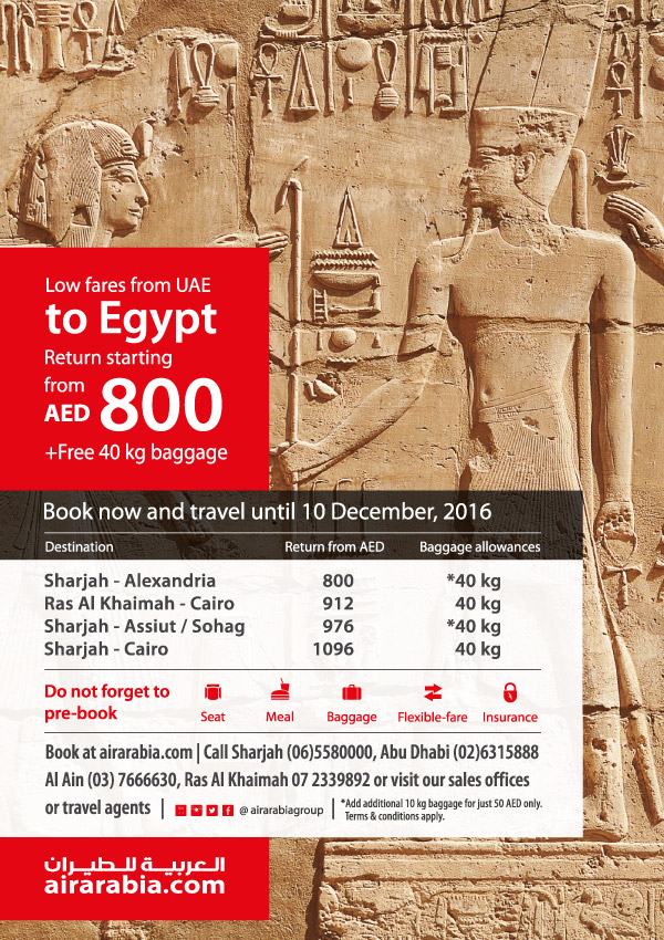 Low fares from UAE to Egypt