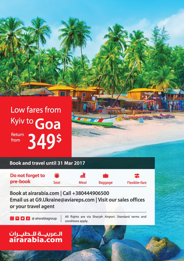 Low fares from Kiev to Goa