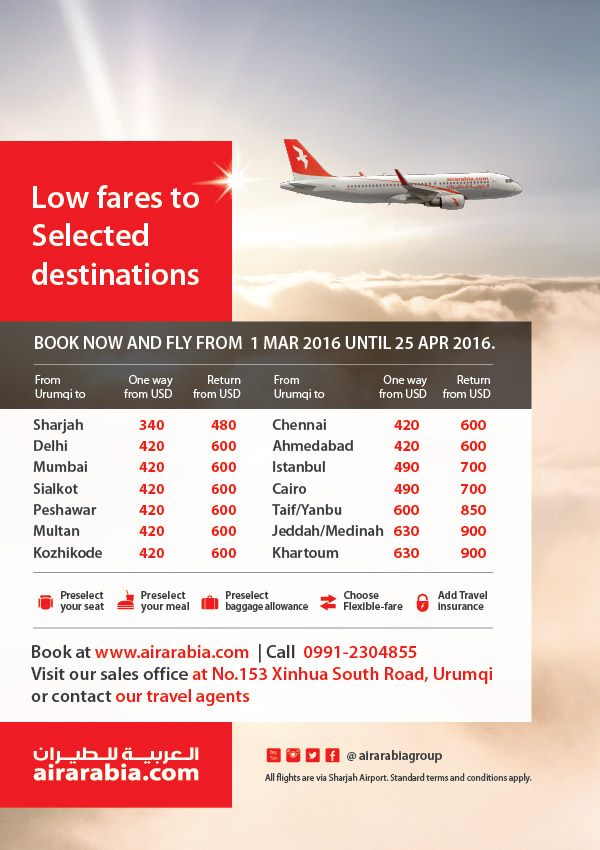 Low fares to selected destinations from Urumqi!