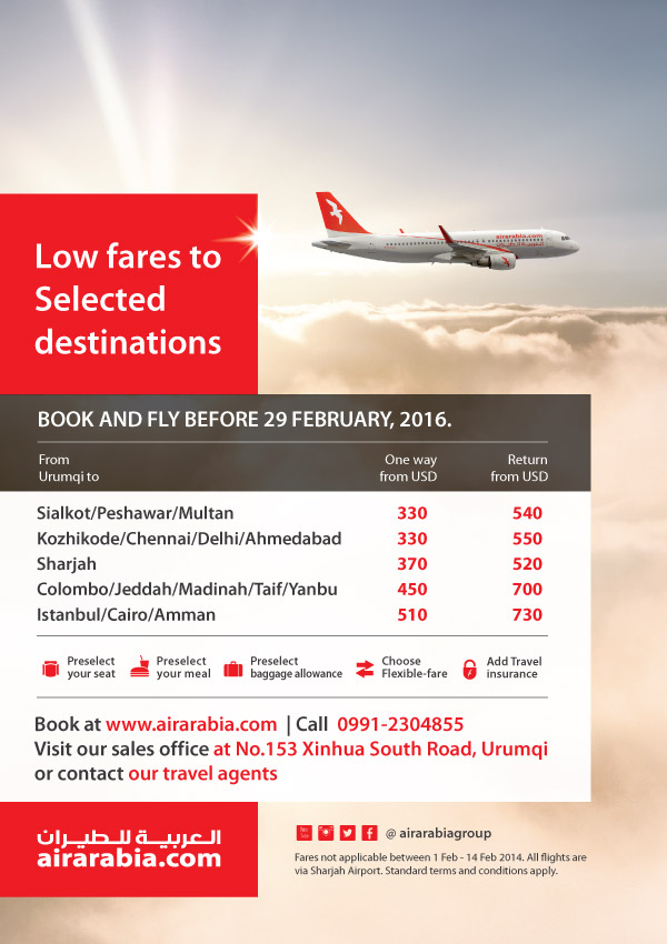 Special fares from Urumqi to Selected Destinations