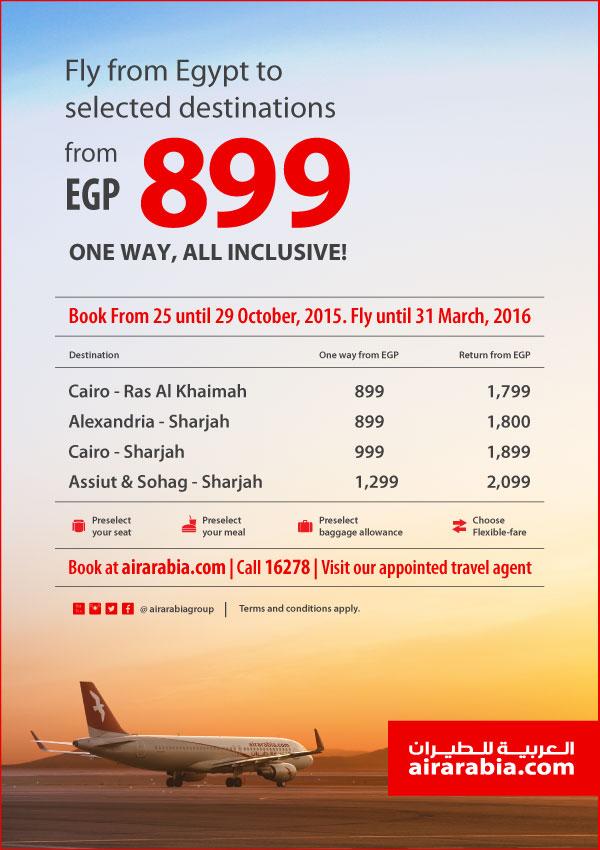 Low fares from Egypt to selected destinations from EGP 899 one way, all inclusive!