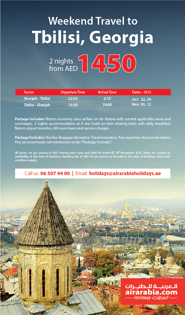 Spend your weekend holidays in Tbilisi, two nights for AED 1450!