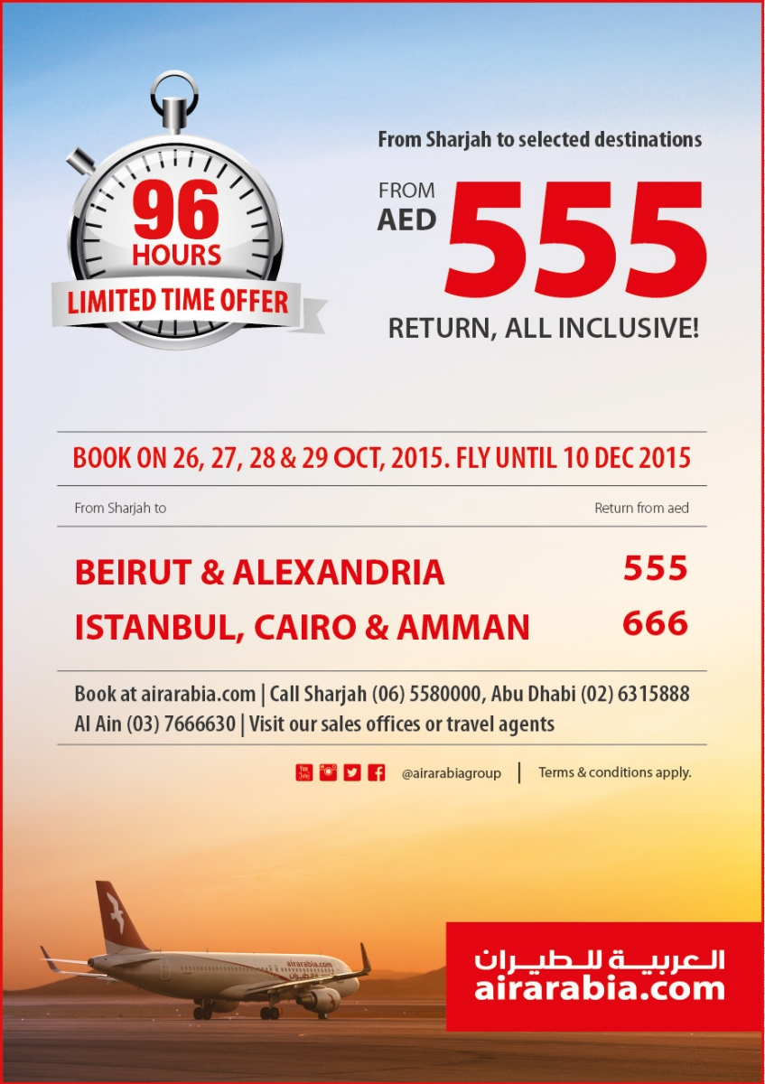 Limited Time Offer - Fly from Sharjah to limited destination from AED 555 return, all inclusive!