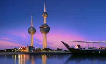 Kuwait-Stadt