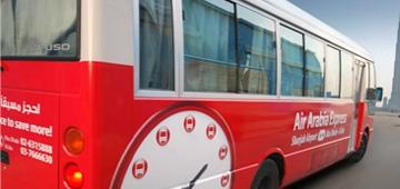 خدمات النقل بالحافلات