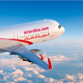 Билеты на самолет алмата-шарджа-оман сколько стоит билет на самолет новосибирск хабаровск
